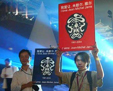 Incroyable mais vrai. Les chinois de 2006 ont encore en souvenir les concerts de 1981 !