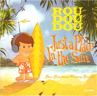 pochette de ''Just a place in the sun''