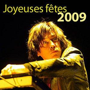 Joyeuses fêtes 2009 à tous les lecteurs d'En Attendant Jarre
